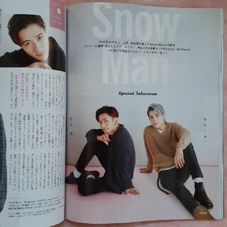 Snow Man 切り抜き 3ページ