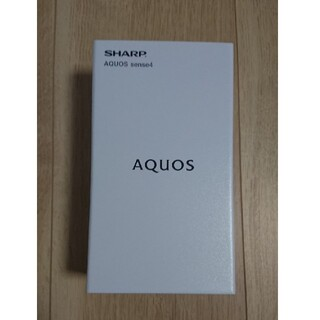 AQUOS - 【新品未開封】SHARP Aquos sense4 ブラック Simフリー