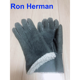 Ron Herman - ロンハーマン  ムートングローブ(グレー)