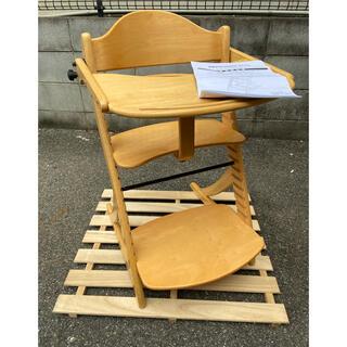 大和屋 - 大和屋 すくすくチェア EN テーブル&ガード付 ナチュラル 状態美品