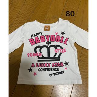 ベビードール(BABYDOLL)のBABY DOLL  ロンT  80  白(シャツ/カットソー)
