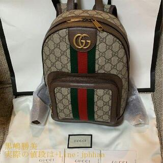 Gucci - GUCCI オフィディア バックパック リュック 美品