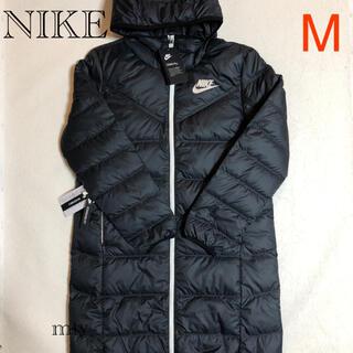 ナイキ(NIKE)のNIKE レディースダウン ロングコート ベンチコート Mサイズ(ダウンコート)