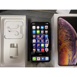 Apple - iPhone XS Max 256GB ゴールド
