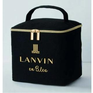ランバンオンブルー(LANVIN en Bleu)のsweet 1月号♥ランバン オン ブルー♥メイクボックス(メイクボックス)