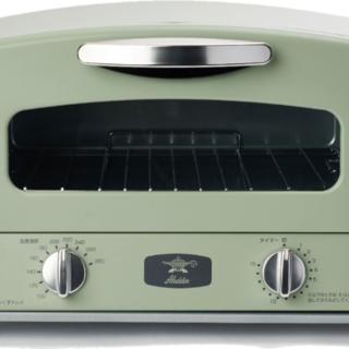 新品未使用Aladdin グラファイト トースター 2019年モデル