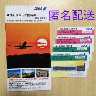 エーエヌエー(ゼンニッポンクウユ)(ANA(全日本空輸))のANA 株主優待券 4枚 全日本空輸(その他)