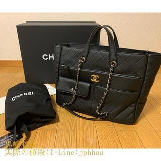 Dior - 希少CHANELシャネル ラージジップショッピングバッグ
