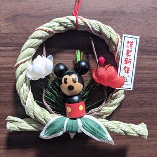Disney - 【未使用】ミッキー ミニリース 正月飾り