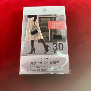 アツギ(Atsugi)のセブンイレブン ATSUGI ストッキング 未使用(タイツ/ストッキング)