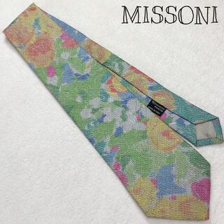 ミッソーニ(MISSONI)の美品 MISSONI 花柄 アート柄 ネクタイ パステル レトロ イタリア製(ネクタイ)