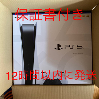 PlayStation - PlayStation5 プレイステーション5 PS5