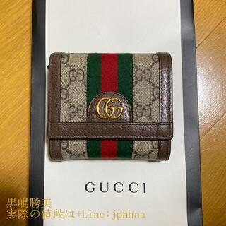 CHANEL - GUCCI 財布