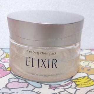 エリクシール(ELIXIR)のエリクシール  ホワイト  スリーピングクリアパック C(パック/フェイスマスク)