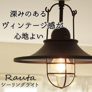 キシマ シーリングライト