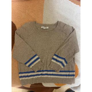 Caramel baby&child  - caramel knit3y