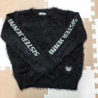 JENNI - JENNI  セーター  140  ✨新品未使用✨