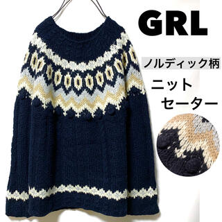 GRL - GRLグレイル/ノルディック柄ニットセータープルオーバー肉厚暖か