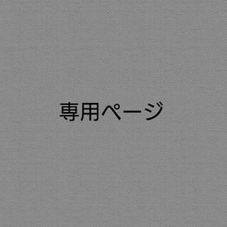 SNOOPY - SNOOPY スヌーピー ステンレス ボトル GLOW 付録