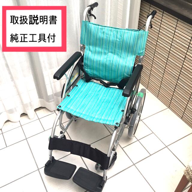♿️介助型 超軽量 人気の洗練された最新デザイン 信頼の安全ベルト装備 車椅子 その他のその他(その他)の商品写真