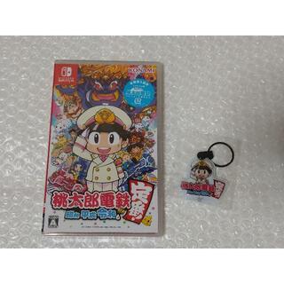 任天堂 - 新品未開封 Nintendo Switch ソフト 桃太郎電鉄 早期購入特典付