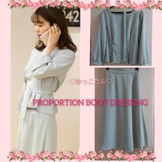 PROPORTION BODY DRESSING - 美品♡とろみセットアップ♡ジャスグリッティー、マイストラーダ、レッセパッセ