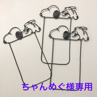 スヌーピー(SNOOPY)のちゃんめぐ様専用(インテリア雑貨)