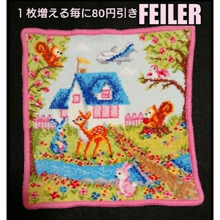 FEILER - ✨ FEILER ✨ フェイラー ANA チェスティ chesty ハンカチ