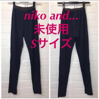ニコアンド(niko and...)のniko and ... 未使用 Sサイズ 濃紺レギンス(レギンス/スパッツ)