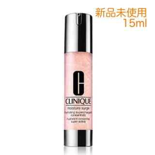 CLINIQUE - クリニーク ウォータージェル美容液