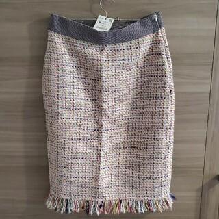ZARA - ニットスカート