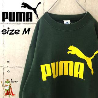 PUMA - 【人気カラー】90s プーマ デカロゴ スウェット トレーナー グリーン
