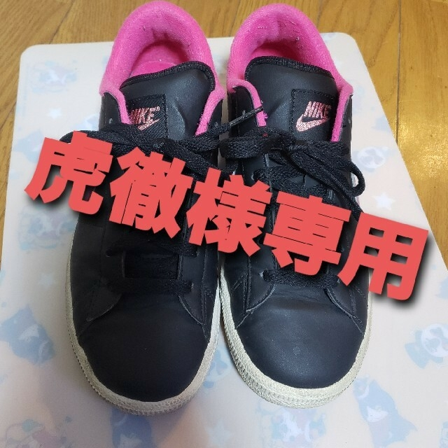 NIKE(ナイキ)の虎徹様専用 レディースの靴/シューズ(スニーカー)の商品写真