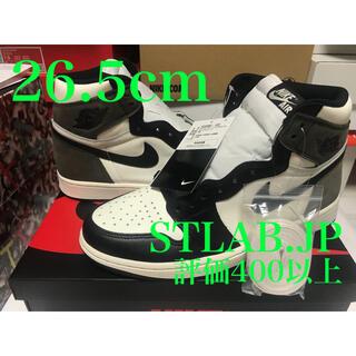 ナイキ(NIKE)の26.5cm Nike Air Jordan 1 OG Dark Mocha(スニーカー)