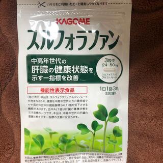 カゴメ(KAGOME)のスルフォラファン KAGOME 93粒(その他)