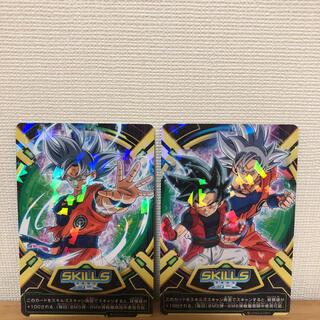 ドラゴンボール - スーパードラゴンボールヒーローズ スキルカード