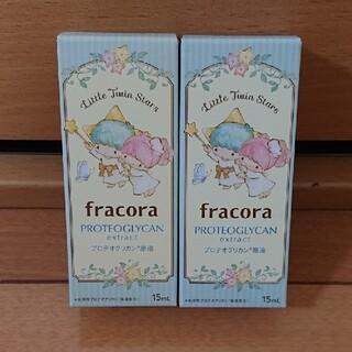 フラコラ - フラコラ プロテオグリカン原液2本セット