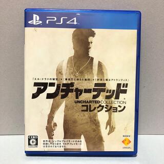 SONY - アンチャーテッド コレクション PS4