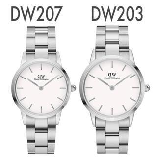 Daniel Wellington - 新作ペア【32㎜】ダニエルウェリントン腕時計DW203+DW207《3年保証付》