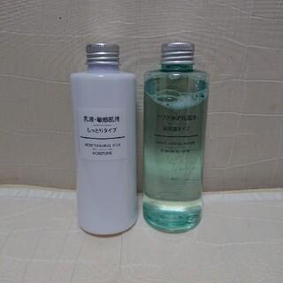 MUJI (無印良品) - 化粧水&乳液