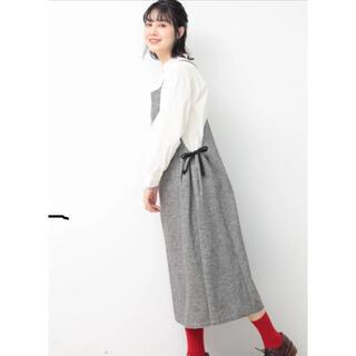 SM2 - 【SM2】脇リボンキャミワンピース