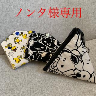 スヌーピー(SNOOPY)のマスクケース マナーポーチ ノンタ様おまとめ(その他)