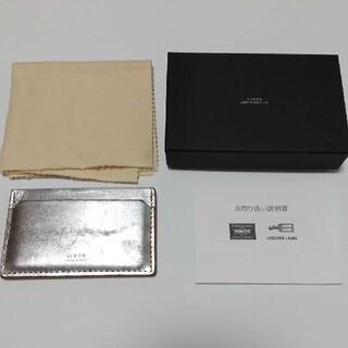 ポーター(PORTER)のPORTER foil passcase(名刺入れ/定期入れ)