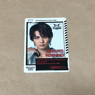 吉野北人 BOT カード