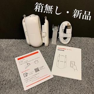【箱無し・新品】SwitchBot カーテン
