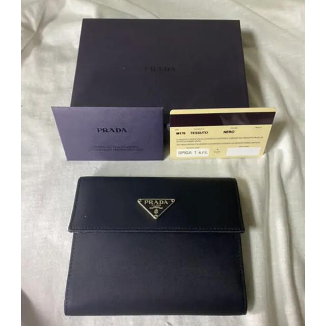 PRADA(プラダ)のプラダ 折り財布 レディースのファッション小物(財布)の商品写真