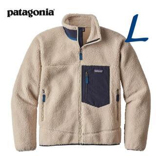 パタゴニア(patagonia)のパタゴニア レトロX ジャケット Patagonia Retro X 2020l(その他)