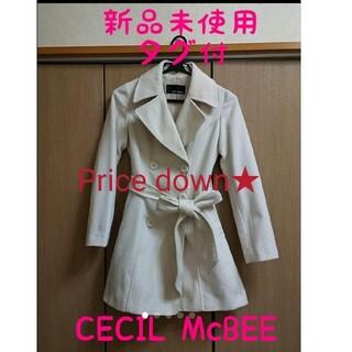 CECIL McBEE - CECIL McBEE 新品未使用 トレンチコート コート セシル クリスマス
