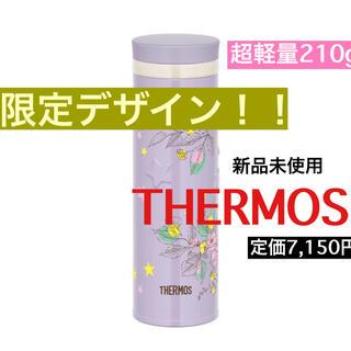 サーモス(THERMOS)のサーモス THERMOS 水筒 水筒 500ml パープル JNO-502G(水筒)