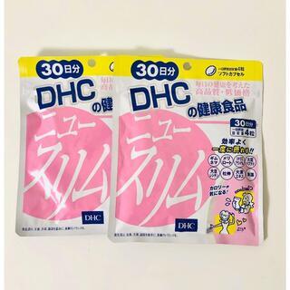 ディーエイチシー(DHC)のDHC ニュースリム 30日分×2袋 新品未開封!送料無料♪(その他)
